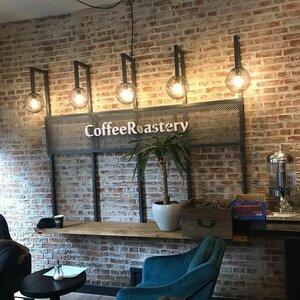 Coffee Roastery image 4