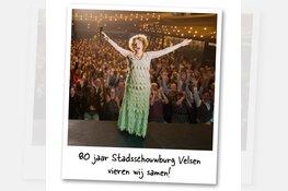 Grote namen en aanstormend talent in jarige Stadsschouwburg